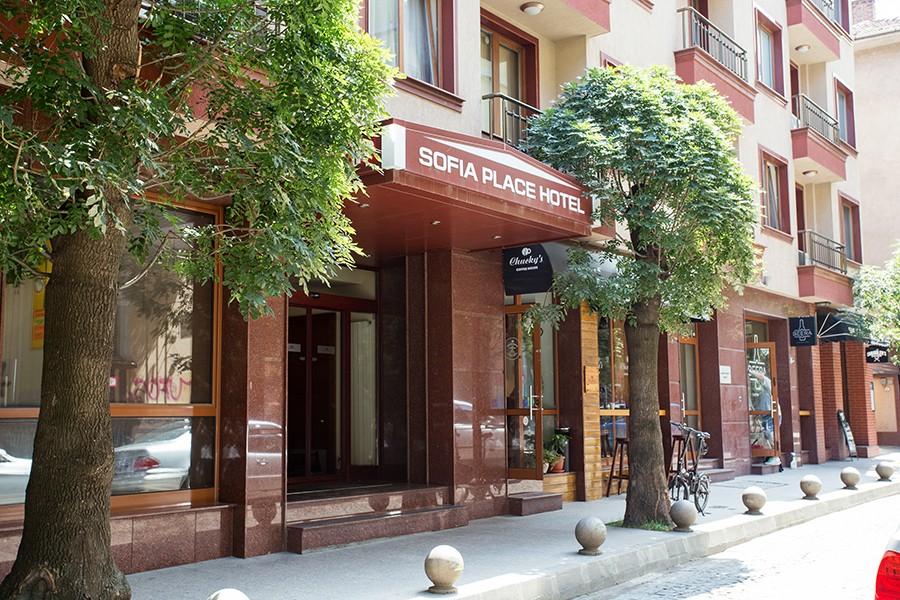 Sofia Place Hotel - Unique Charm of Downtown!