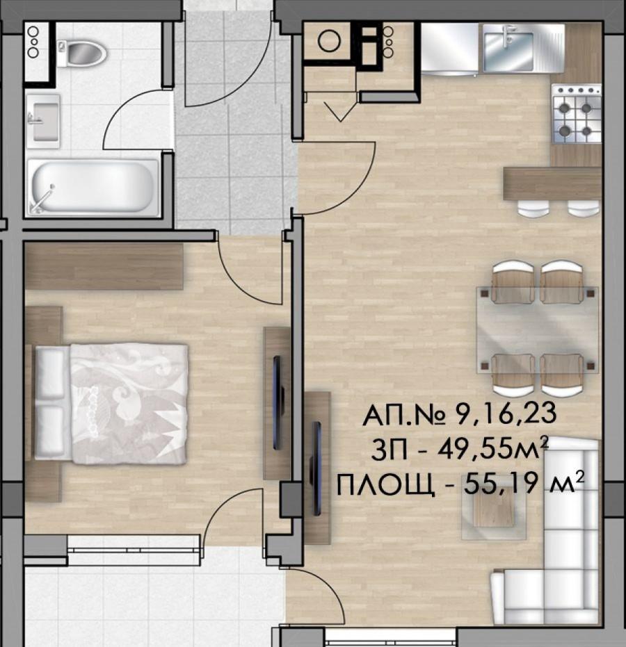 Апартамент 9