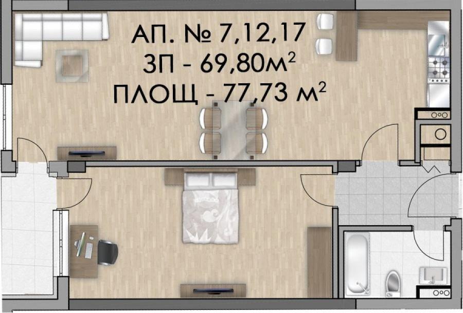 Апартамент 12