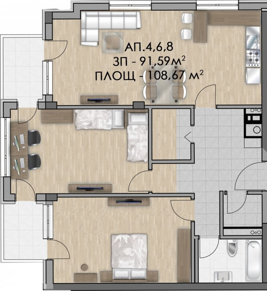 Апартамент 8