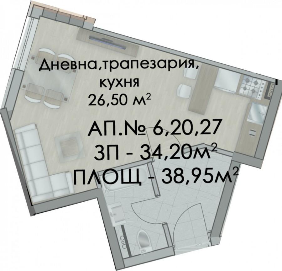 Апартамент 27